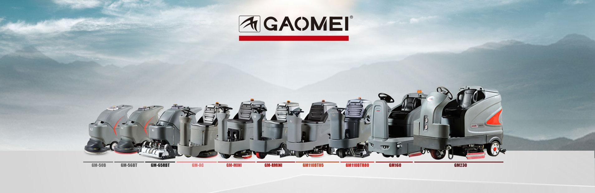 Gaomei - Китайские поломоечные машины со склада в Украине