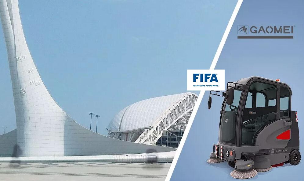 Техника Gaomei убирает олимпийский стадион Фишт на чемпионате мира по футболу FIFA 2018