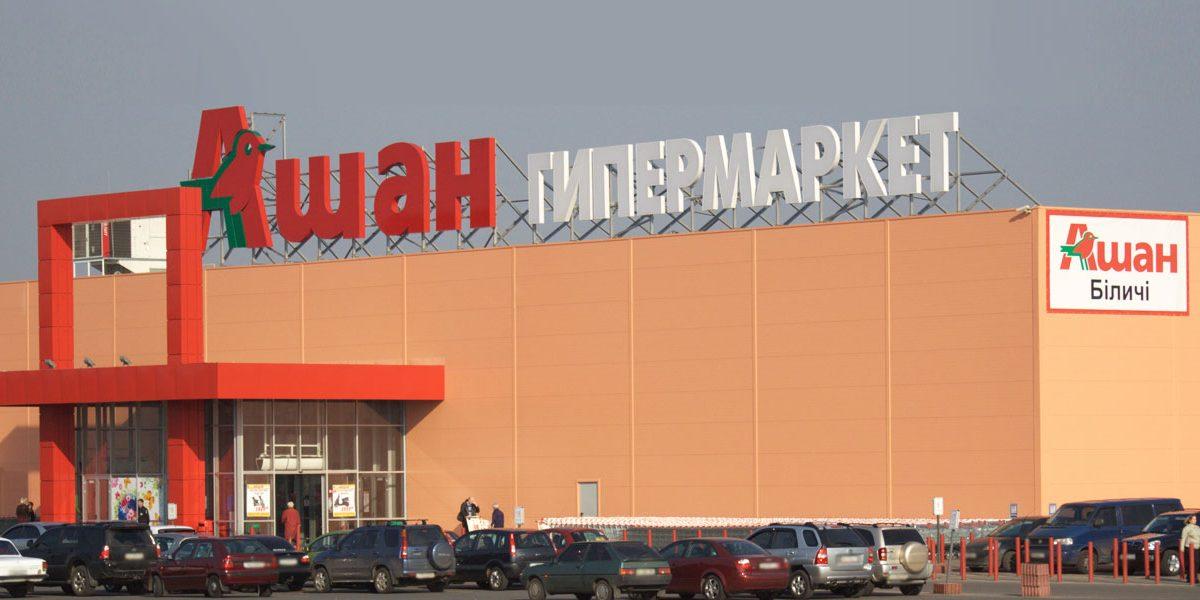 Поломоечные машины Gaomei убирают гипермаркет АШАН Беличи в Киеве