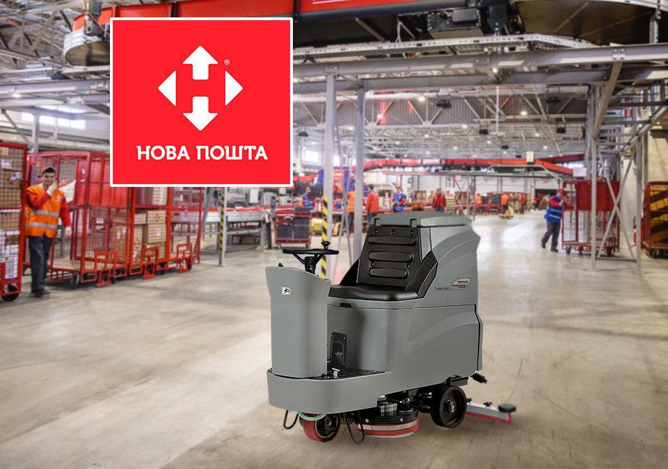 поломоечная машина Gaomei GM110BT85 убирает склад в Нова Пошта
